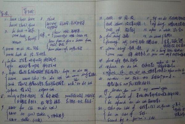 影视英语学习笔记